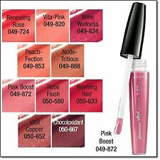AVON Glazewear Vitaluscious Lip Gloss - SEALED - You Pick Color