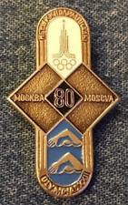 Synchronized Swimming Olympic Brooch Pin ~ 1980 Moscow Summer Games