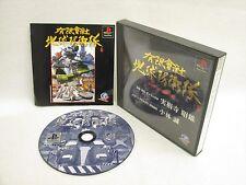 YUGEN GAISHA CHIKYU BOEITAI Item ref/bbc PS1 Playstation Japan Game p1