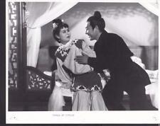 Yu Wang Pei-Pei Shu The Sword of Swords 1968 Shen dao vintage movie photo 22570