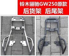 Luggage Rack Trunk Sissy Bar fits SUZUKI GW250 Inazuma 250 GSR250 250F 250S
