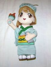 NEW YORK ANIME FESTIVAL LIBBY PLUSH FIGURE DOLL NEW