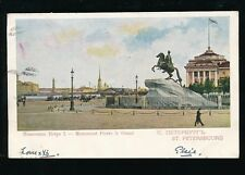 Russia ST PETERSBOURG Monument Pierre le Grand 1905 PPC
