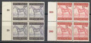 Germany 1943 MNH Mi 857-858 B244-B245 Race Horse.Grand Prize of the Freudenau **