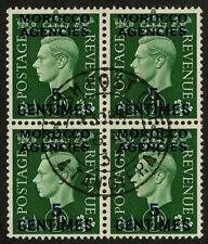 Pre-Decimal George VI (1936-1952) Morocco Agencies Stamps