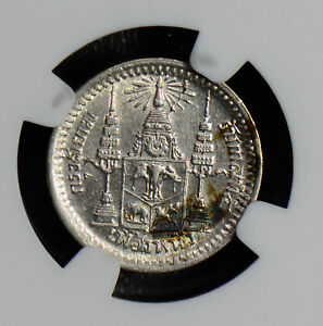 NG0451 Thailand 1876 ~00 1/8 Baht silver NGC AU58 fuang combine shipping