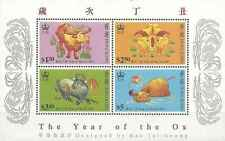 Timbres Astrologie Hong Kong BF47 ** année 1997 lot 10336