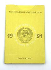 Russia 1991 Uncirculated Set, 9 Coins + Medal, Leningrad Mint