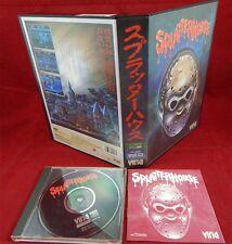 FM Towns: Splatterhouse - Ving 1992