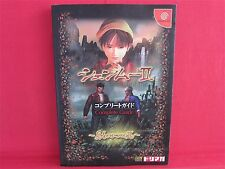 Shenmue 2 Complete Guide Book / DC