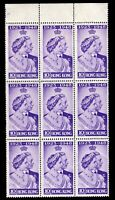 HONG KONG 1948 RSW Unmounted Mint 10c block of 9 stamps