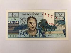 Mauritania 1973 Specimen banknote 100 Ouguiya UNC