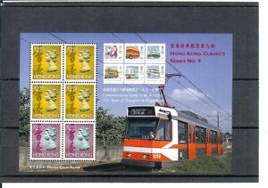 "HONG KONG  SS # 650a MNH  F-VF ""Classics Series No. 9""  1992  issue"