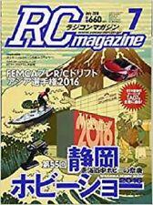 RC magazine 2016 July 7 Japan Book Japanese Shizuoka Hobby Show