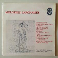 RARE DISQUE 33T - LP MELODIES JAPONAISES - ANDRE NAVARRA