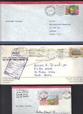 SAUDI ARABIA 1960-80's COLL OF 8 COMM CVRS W/8 DIFF MACHINE DUPLEX TOWN CANCELS