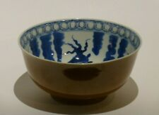 Antique Chinese 'Batavian ware' bowl decorated with fish