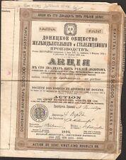 Forges & Aciéries du DONETZ 1894 (RUSSIE) (D)