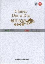 Coffret : 1 CD + 6 Livres : Chinês Dia a Dia Aprenda Chinês Usando Português