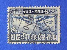 1937 THAILAND 25 S SCOTT# C13 MICHEL.# 188C USED                         CS24175