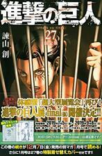 Attack on Titan Shingeki no Kyojin Vol. 27 Limited Edition Manga+Calendar Japan