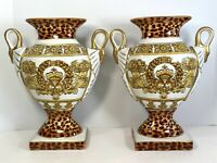 "Pair Of Modern Neoclassical Vases w/gilded Swan Handles Leopard 11"" X 9"" X 4"""