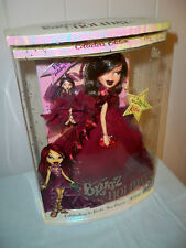 Bratz Doll Holiday 1st Time Ever Katia With Ornament Collector Edition NRFB MGA