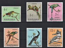 PANAMA 1967 CORREOS - BIRDS OISEAUX VOGEL AVES PARROTS HURON FAUNA STAMPS MNH**