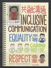 Hong Kong 2018 Stamp S/S Inclusive Communication Stamps