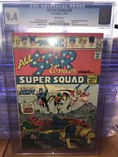 All Star Comics #58 CGC 9.4 White Pages First POWER GIRL First Issue Since 1951