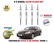 FOR CHEVROLET EPICA 2.0D DIESEL 2008-> NEW 4X DIESEL GLOW PLUGS SET