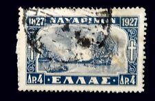 Greece - 1927-28   -  Greek  Stamp/ 100 years  Battle of Navarino /   Used
