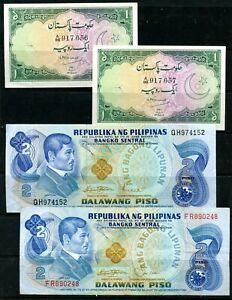 Weeda Pakistan/Philippines lot of banknotes