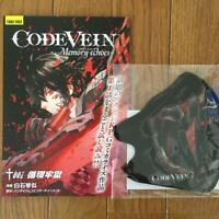 CODE VEIN Special ivory mask Comic Limited from japan