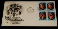Vintage Cover, 1974, UN, NEW YORK, FDC, Block Of 4, World Population Year,Babies