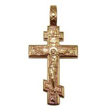 Croix orthodoxe russe plaqué OR - Pendentif Croix Orthodoxe doré 6 pointe
