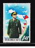 China. Taiwan. 1958. 71. Geburtstag, Nr. 303, postfrisch