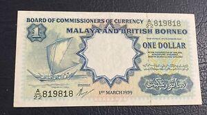 1 Dollar Malaya And British Borneo 1959 EF