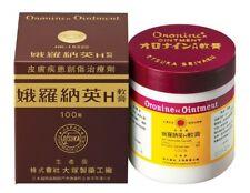 Hong Kong Japan ORONINE Oronine H Ointment 100g