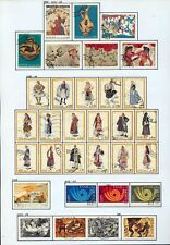 GREECE 1970s Costumes Sport Flowers Sheet Used Collection(Appx 180)TA 918