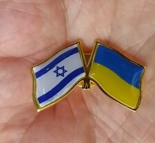Israel and Ukraine flags pin lapel metal badge pin Israel gift