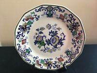 "Antique Royal Doulton NANKIN (Green Trim/Multi-Colored) 9-5/8"" Dinner Plate"