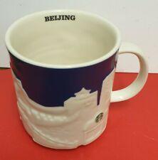 More details for  starbucks 2012 beijing china 16 fl oz relief mug blue & white collector