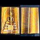 Phra Somdej KHOD MAI SAK Rare LP Toh Wat Rakang Thai Amulet Beautiful Bring luck