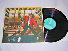 LP - Elvis Presley Sun Collection - 1975 # cleaned