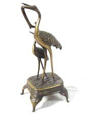 Grue et son Gruon / Bronze de Chine traditionnel