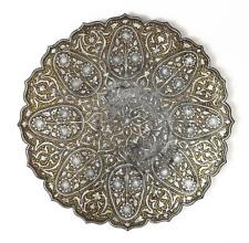 Fine INDO PERSIAN KOFTGARI Gold Inlaid DAMASCENE DISH 19th Century