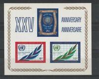 UNITED NATIONS NEW YORK 1970 25th ANNIVERSARY MINIATURE SHEET MNH