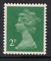 GB 1980 sg X1000 2p Emerald-Green litho. phosphorised paper perf 14 T367 MNH