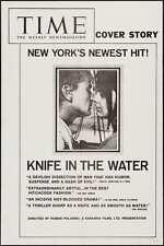 KNIFE IN THE WATER one sheet movie poster 27x41 ROMAN POLANSKI NOZ W WODZIE RARE